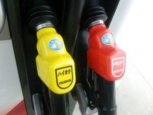 レギュラーガソリンとハイオクガソリンの違い