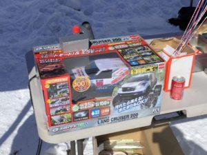 景品のランクル200ラジコンカー