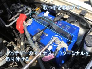 ランクル70のバッテリー交換11