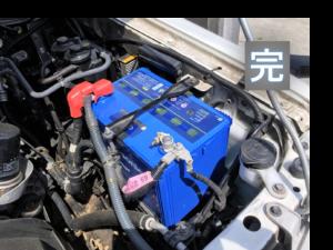 ランクル70のバッテリー交換12