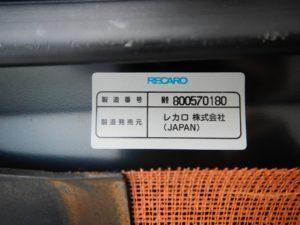 レカロシート製造番号