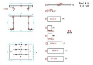 ランクル70荷台木製ベッドDIY (5)