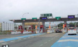 前橋インター