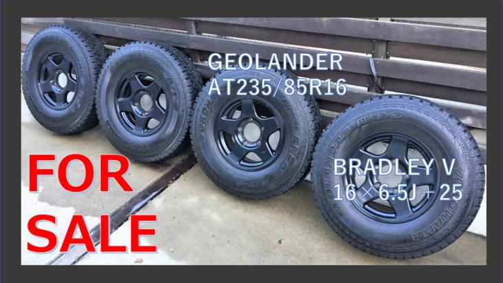 売却済【FOR SALE】ブラッドレーV&ジオランダーAT 235/85R16  2014年4本セット