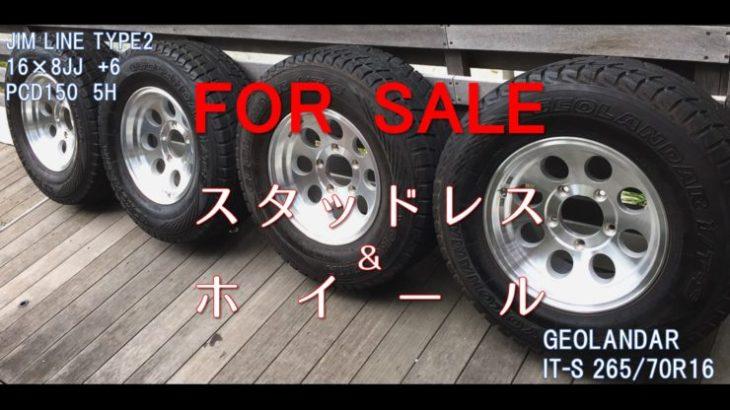 ランクル70バン用スタッドレスタイヤ&ホイールセット00