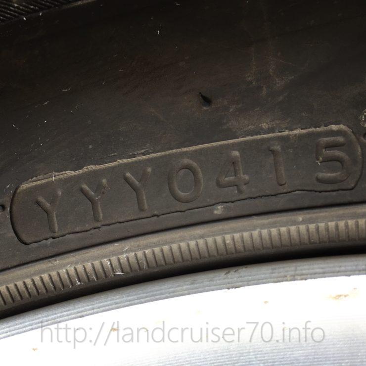 ランクル70バン用スタッドレスタイヤ&ホイールセット036