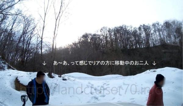 ランクル70で軽井沢ナチュラルパーク4