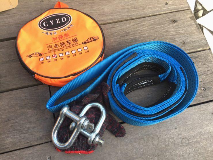 牽引ロープとシャックルクロカン用