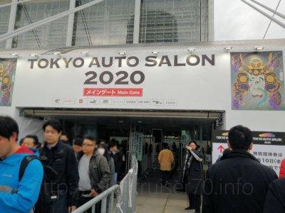 0012020 tokyo autosalon