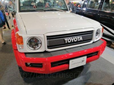 0092020 tokyo autosalon