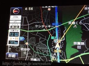 chirihama-nagisa-Driveway