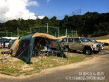 グランパスリゾート白浜でオートキャンプ byはまKさん