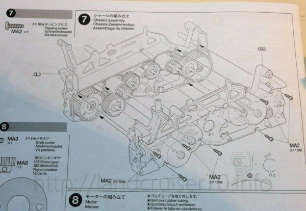 1/12 SCALE EXPERT BUILT Toyota LAND CRUISER 40 PICK-UP (GF-01 CHASSIS)