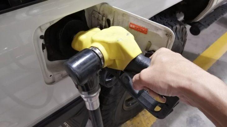 燃費記録更新時(過去)つぶやき保管箱