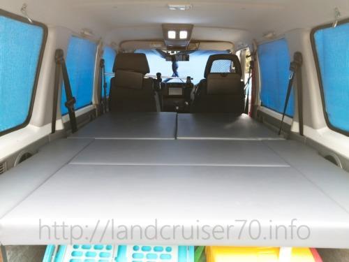 車中泊用銀マットシェードを自作(DIY)ランクル76用