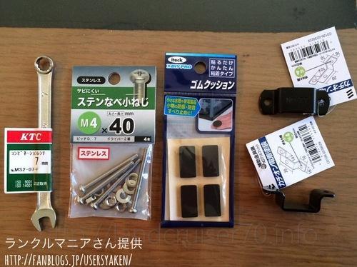 ランクル70リアヘッドレスト増設DIY10
