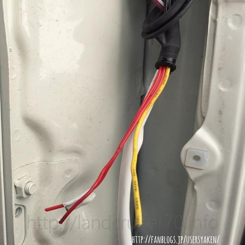 再販ランクル70の4灯化DIY