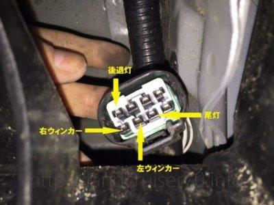 ランクル70のヒッチコネクター