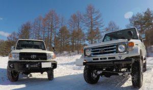 ランクル70バンLXとGRJ76K