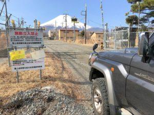 ランクル70で北富士演習場へ