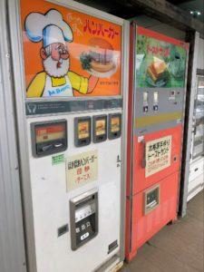 レトロ自動販売機のハンバーガー