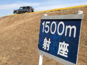 北富士演習場のでのランクル70