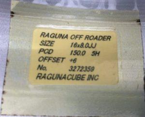 ランクル70用ラグナオフローダー (25)