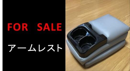 売却済【FOR SALE】アームレスト(センターコンソール) 再販ランクル70バンなどに by ヤマモトさん