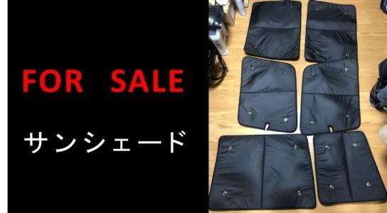 売却済【FOR SALE】サンシェード 再販ランクル70バン用 by ヤマモトさん