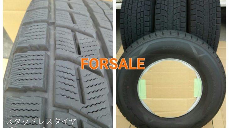 価格変更【FOR SALE】スタッドレスタイヤ  ダンロップ  SJ8  275/70R16  4本セット by ↑矢印さん