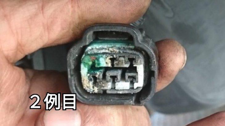 燃料ポンプへの配線焦げでセル空回りトラブル(2事例目) by くろすさん