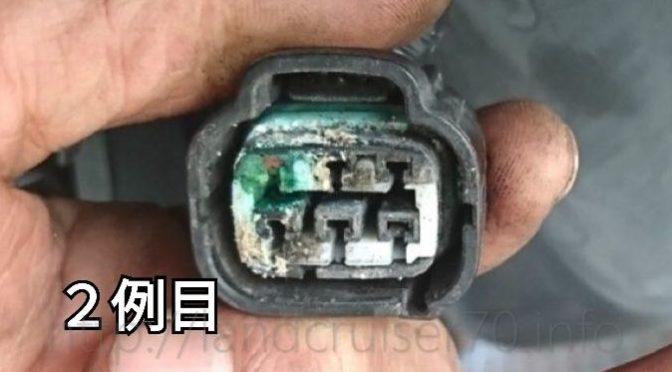 【追加情報あり】燃料ポンプへの配線焦げでセル空回りトラブル(2事例目) by くろすさん
