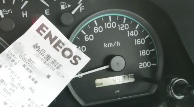 再販ランクル70の燃費記録 2021/08/15UP